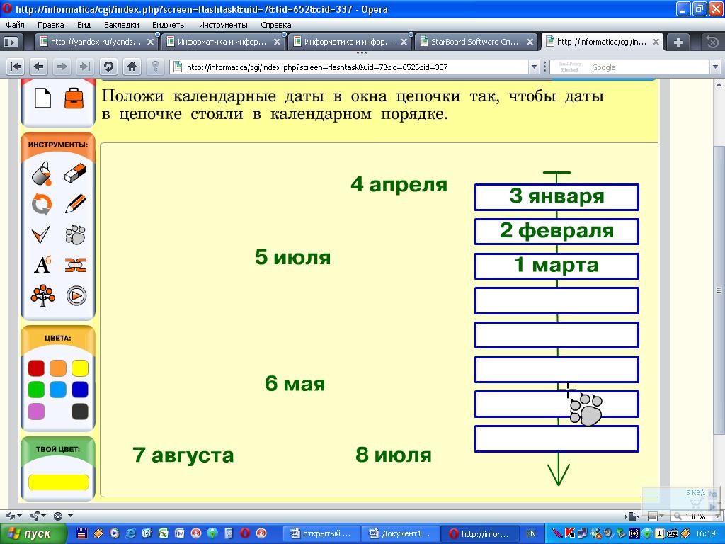 hello_html_1b40fac.png