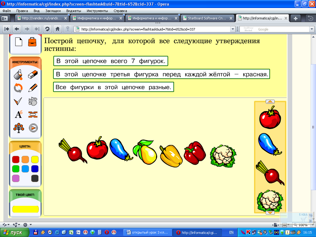 hello_html_m49dcb49b.png