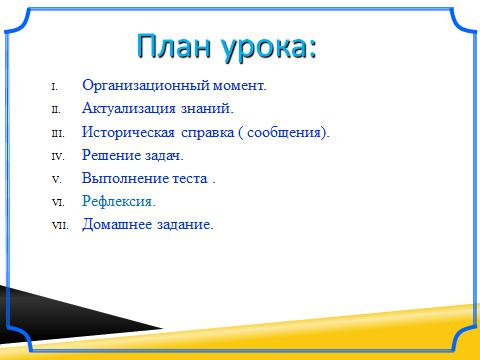 hello_html_17db4960.png