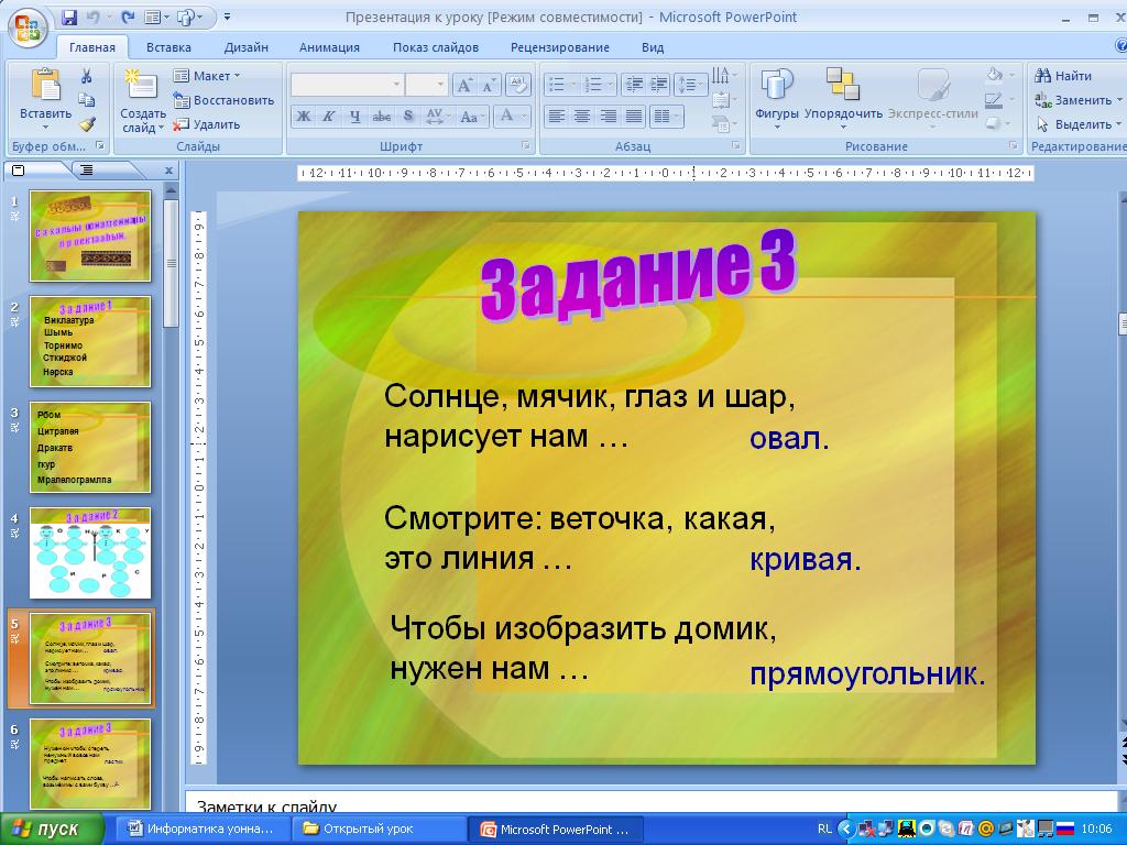 hello_html_m46aca8bb.png