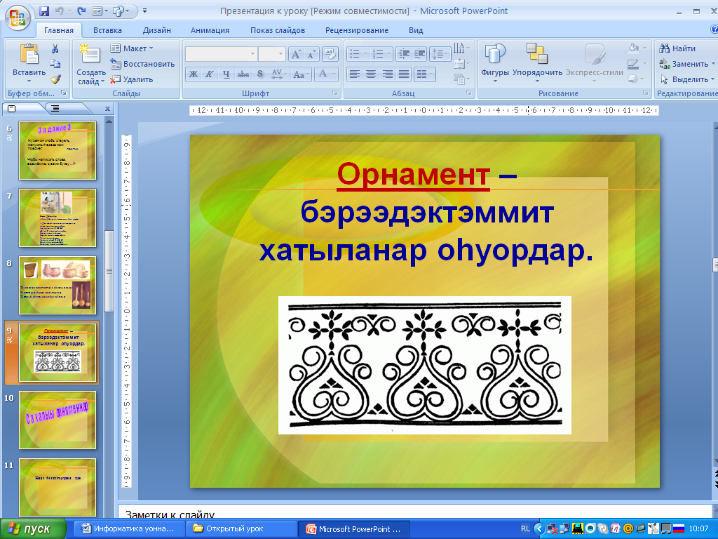 hello_html_m6b37198b.png