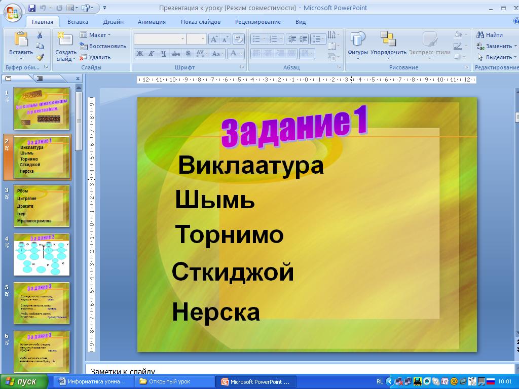 hello_html_mc01ee30.png