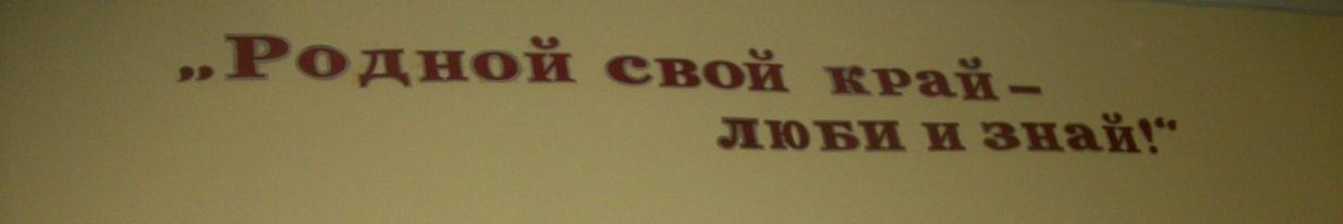 C:\Documents and Settings\User\Рабочий стол\в портфолио\фото детей\Изображение 080.jpg