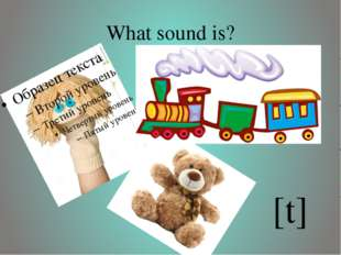 What sound is? [t]
