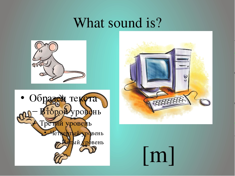 What sound is? [m]