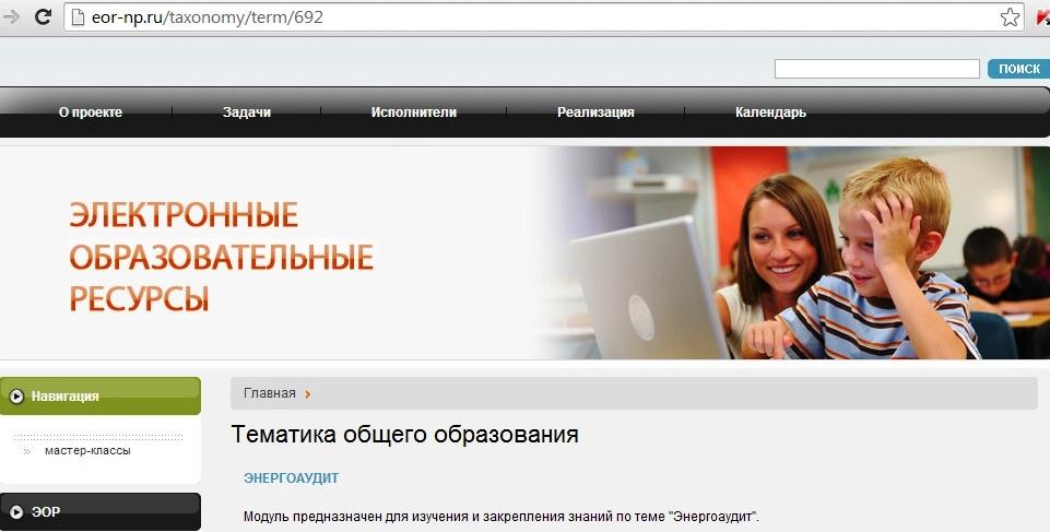 hello_html_m6ed681c2.jpg