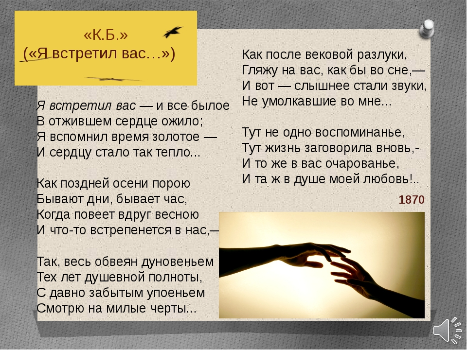 Элеонора Тютчева 1799-1838 В 1826 году Ф.И.Тютчев обвенчался с Элеонорой Пет...