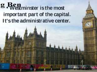 Westminster is the most important part of the capital. It's the administrativ
