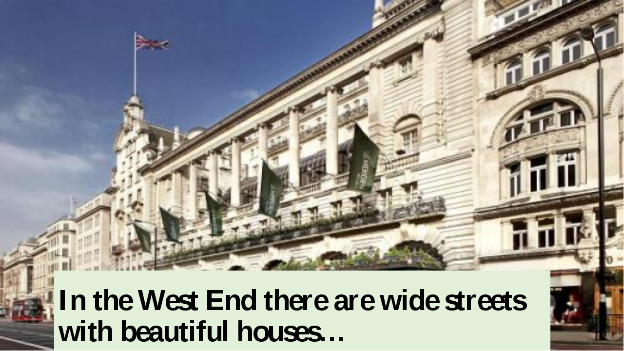 In the West End there are wide streets with beautiful houses…