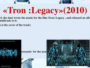 «Tron :Legacy»(2010) In 2010, the duet wrote the music for the film Tron: Leg