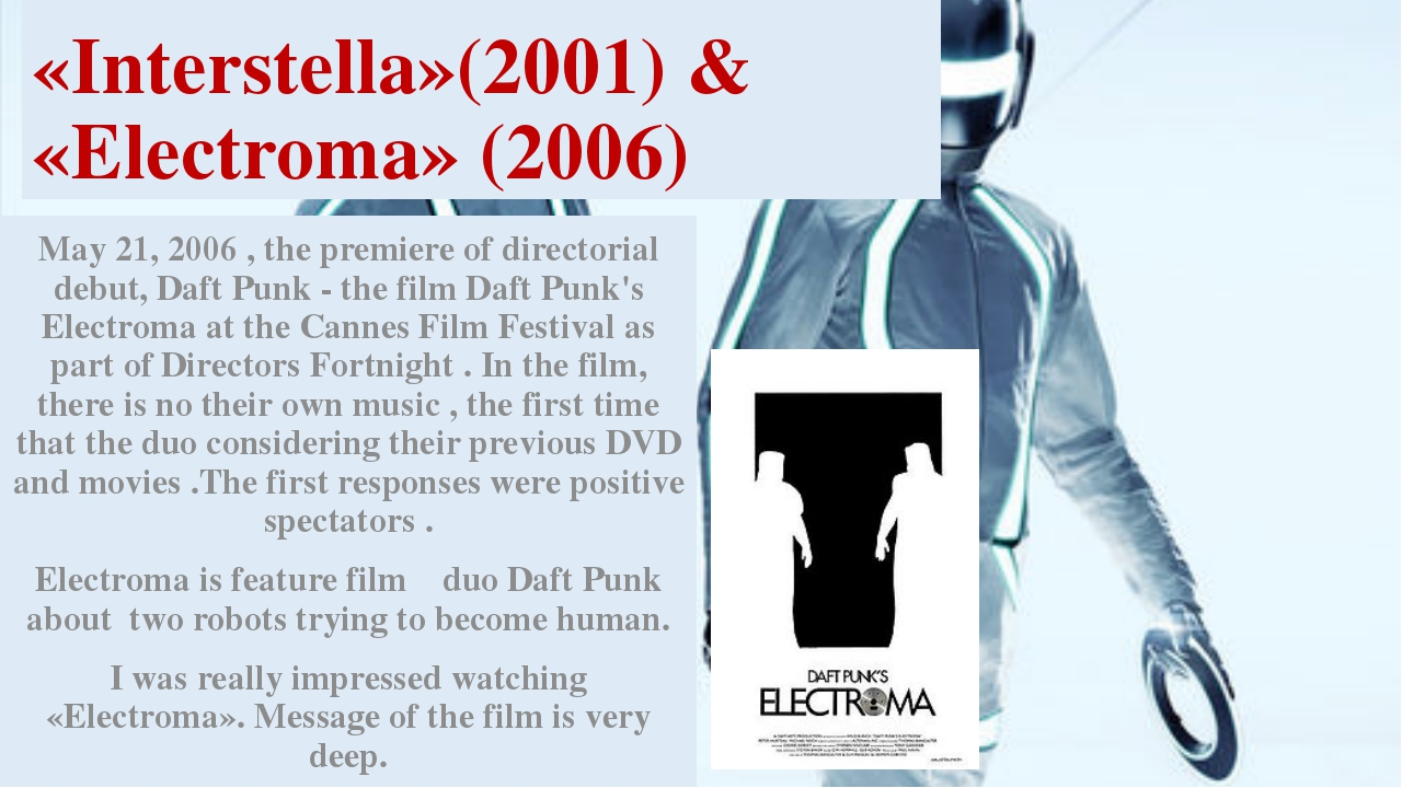 «Interstella»(2001) & «Electroma» (2006) May 21, 2006 , the premiere of direc...