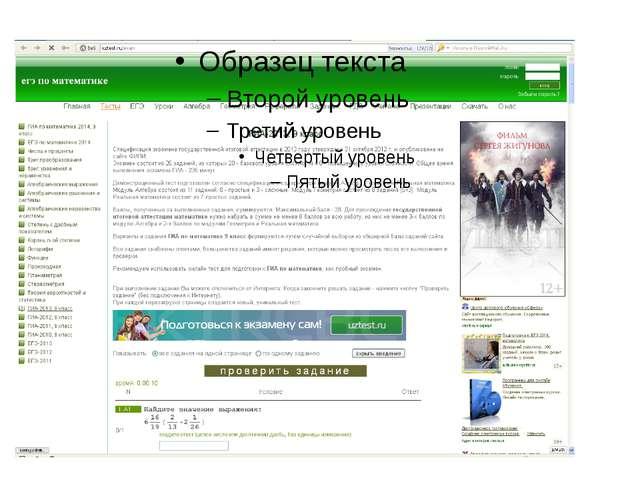 http://uztest.ru/exam?idexam=28