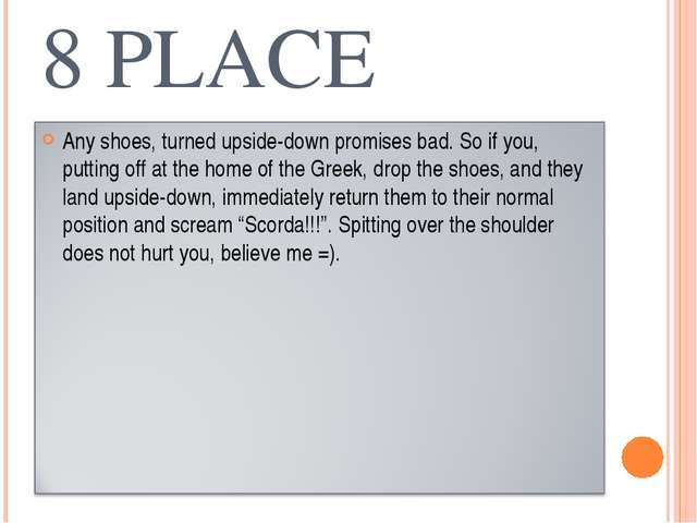 8 PLACE