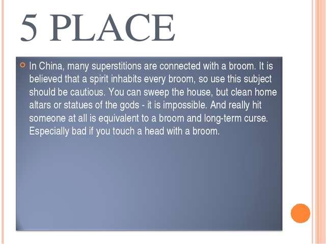 5 PLACE