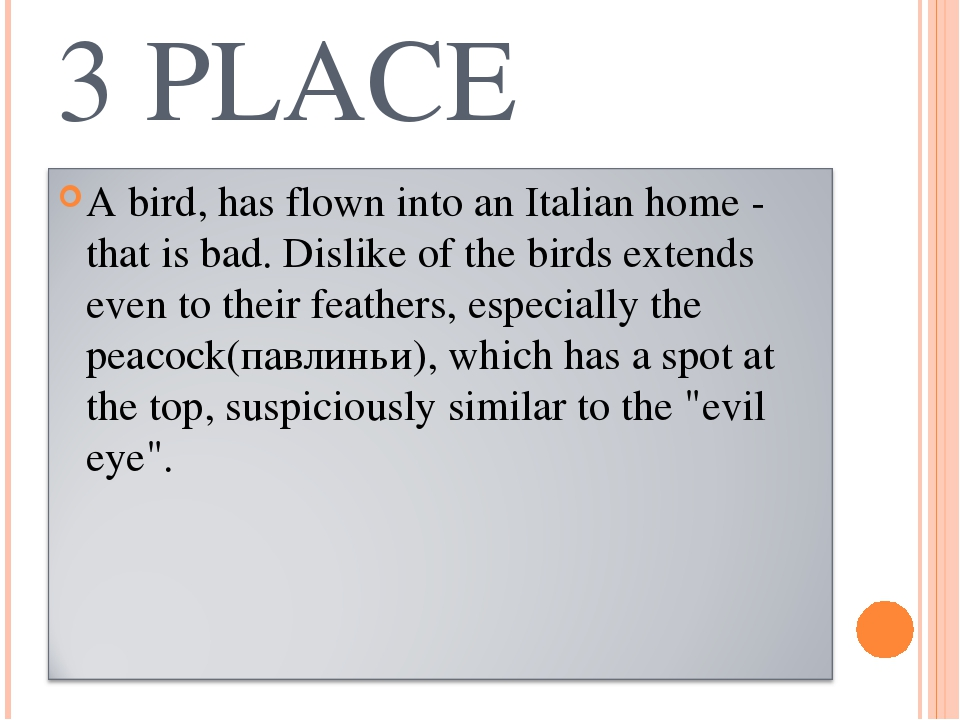 3 PLACE