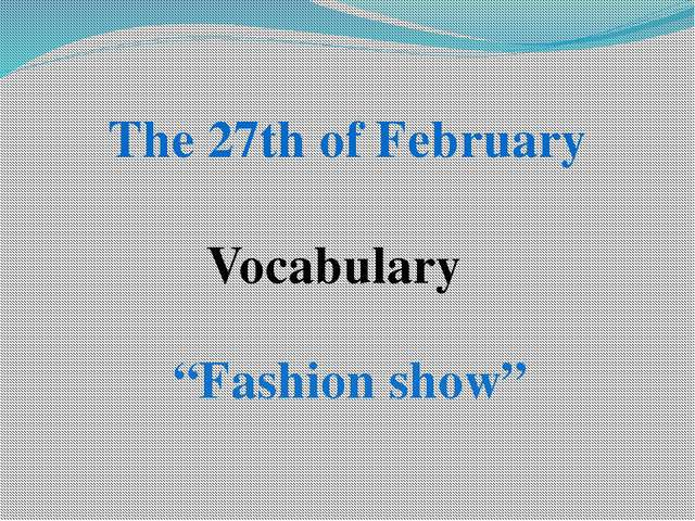 "The 27th of February Vocabulary ""Fashion show"""