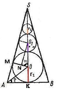 C:\Documents and Settings\Илья\Мои документы\Мои результаты сканировани\2008-02 (фев)\треугольник.JPG