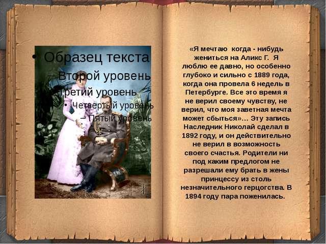Заключение Таким образом, исследование генеалогического древа династии Рюрик...