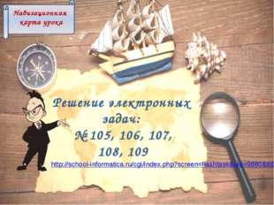 До новой встречи в стране Узнавайка!!!
