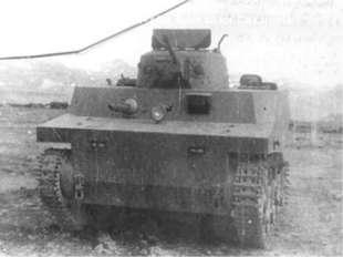 Советский танк Т-34 в боях за юг Сахалина.