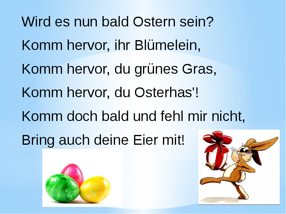 Wird es nun bald Ostern sein? Komm hervor, ihr Blümelein, Komm hervor, du grü...
