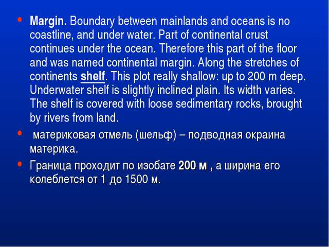 Margin.Boundary between mainlands and oceans is no coastline, and under wate...