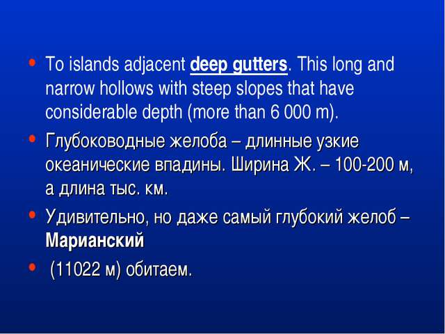 To islands adjacent deepgutters. This long and narrow hollows with steep slo...