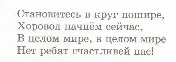 C:\Documents and Settings\Admin\Рабочий стол\Изображение 004.jpg