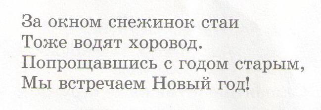 C:\Documents and Settings\Admin\Рабочий стол\Изображение 005.jpg