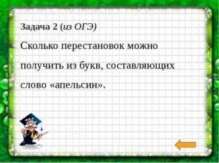 РЕШЕНИЕ И+О=И , значит, О=0. Сумма трехзначного числа не может быть больше 27