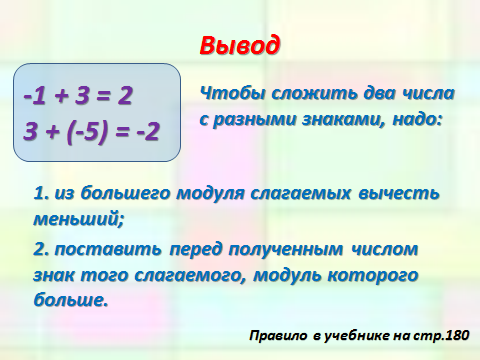 hello_html_36cb174f.png