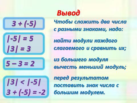hello_html_5aa5002.png