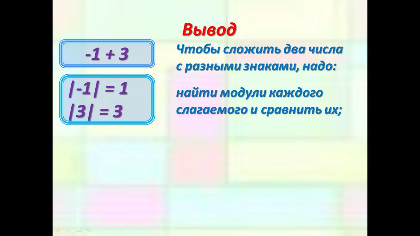 hello_html_m1117e4f.png