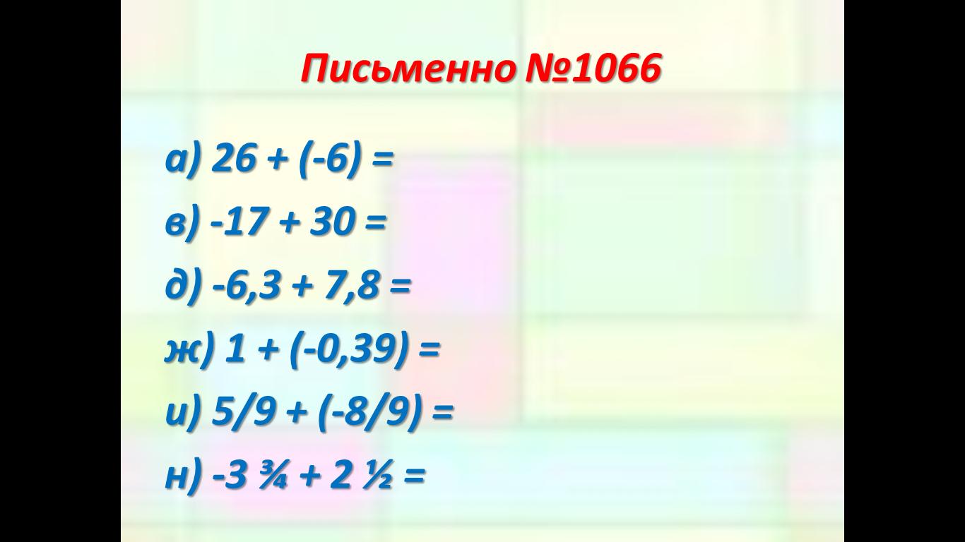 hello_html_m530dd501.png