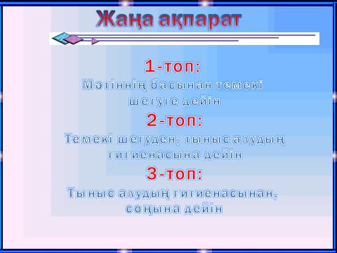 hello_html_1a0cef9e.png