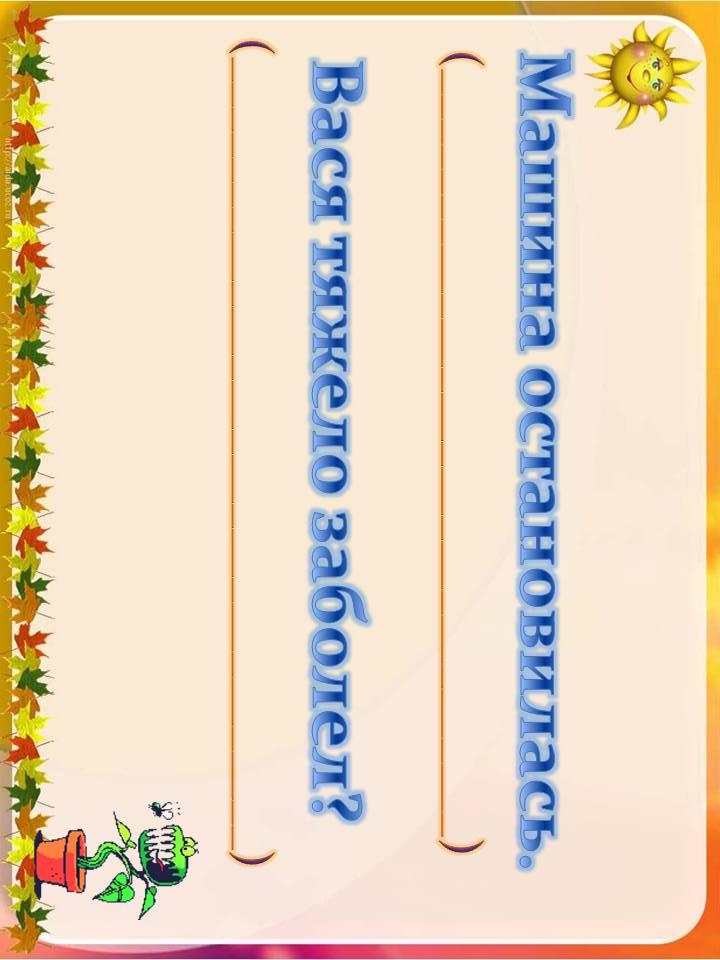 hello_html_m372bbfe6.jpg
