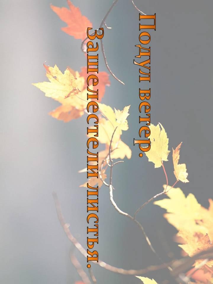 hello_html_m68827c5f.jpg