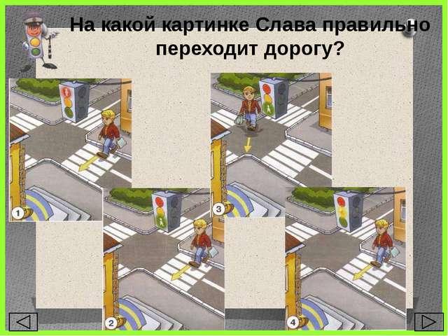 Ресурсы интернета: http://www.almatymotors.kz/SITEIMAGES/89.jpg http://www.a...