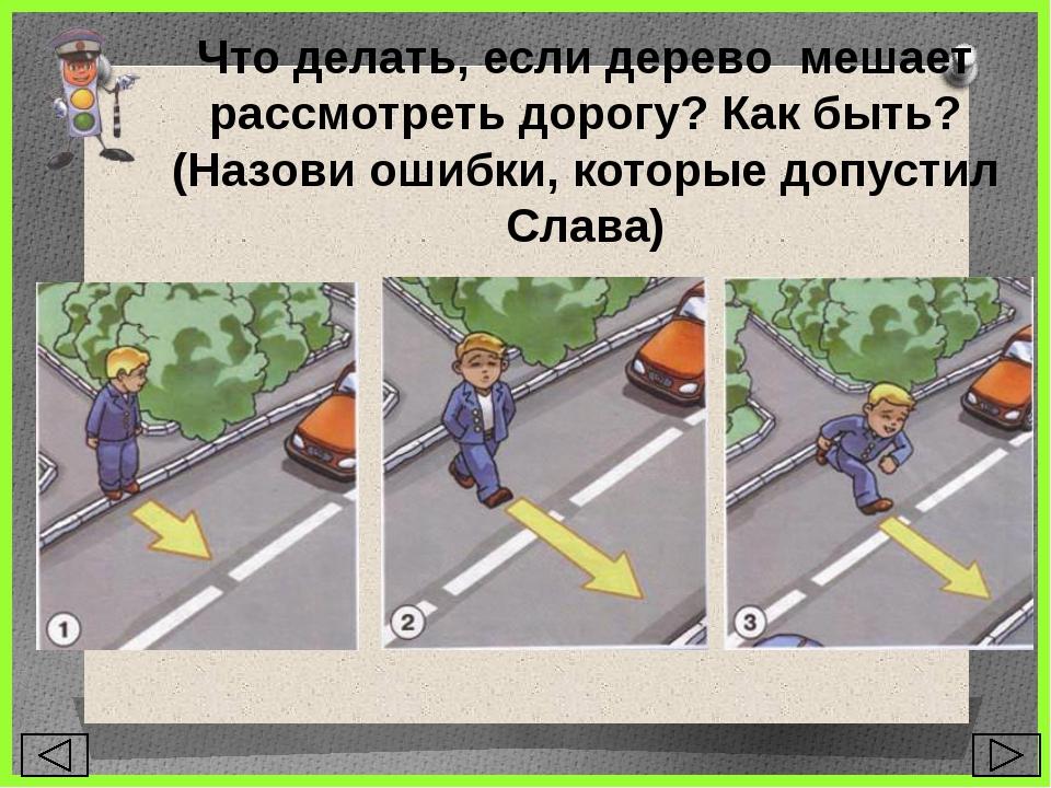 Обычно знак «Пешеходный переход» предупреждает водителя о приближении к пере...