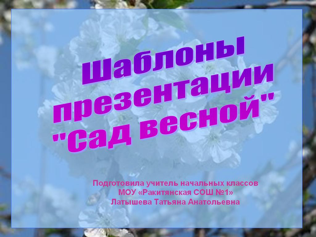 hello_html_43e7341d.png