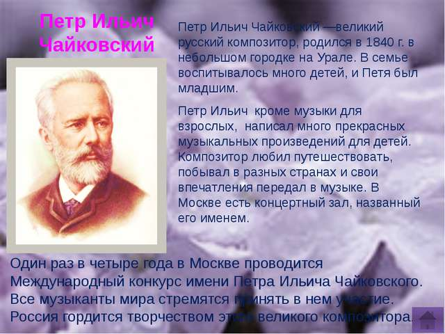 http://images.bogradkids.com//images/productimages/Aurora/Lilac-Fairy_lg.jpg...