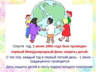 Спустя год, 1 июня 1950 года был проведен первый Международный День защиты д