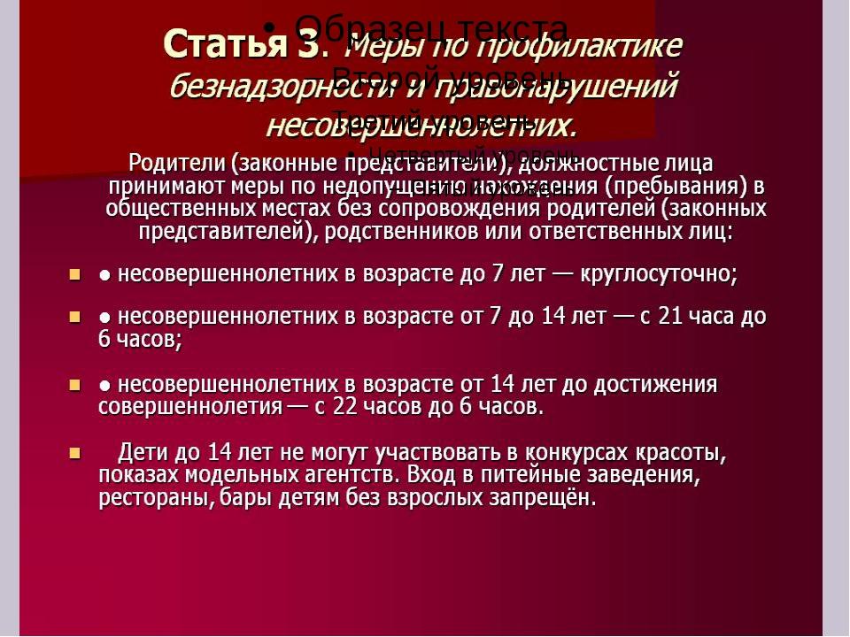 vzaimodeystvie-militsii-s-obshestvennostyu-po-viyavleniyu-prostitutsii
