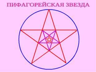 http://fs00.infourok.ru/images/doc/230/62163/2/310/img9.jpg