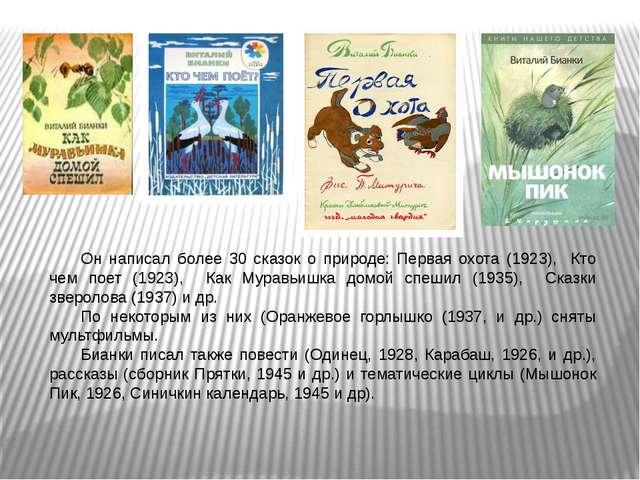 Он написал более 30 сказок о природе: Первая охота (1923), Кто чем поет (192...