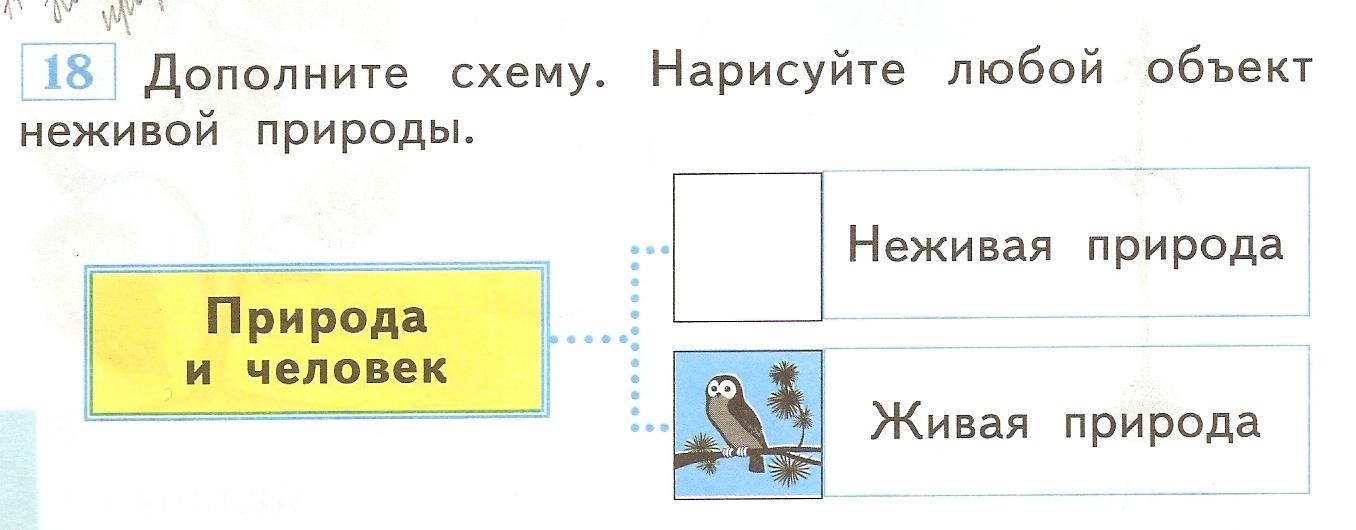 hello_html_323601f6.jpg