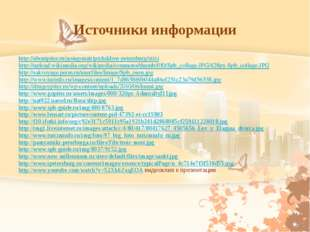 Источники информации http://aboutpiter.ru/goingonatrip/children-petersburg/st