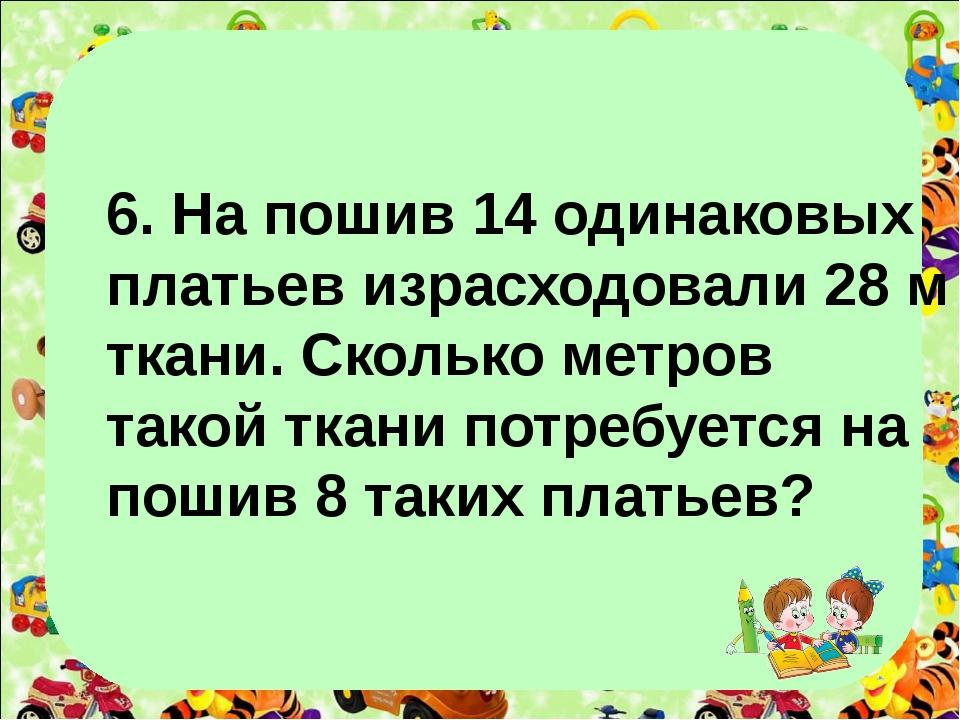 Картины своими руками сваровски 31