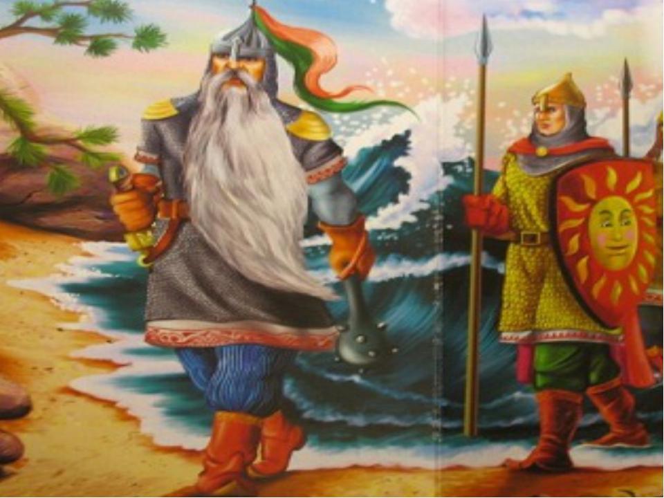 Картинка воевода из сказок