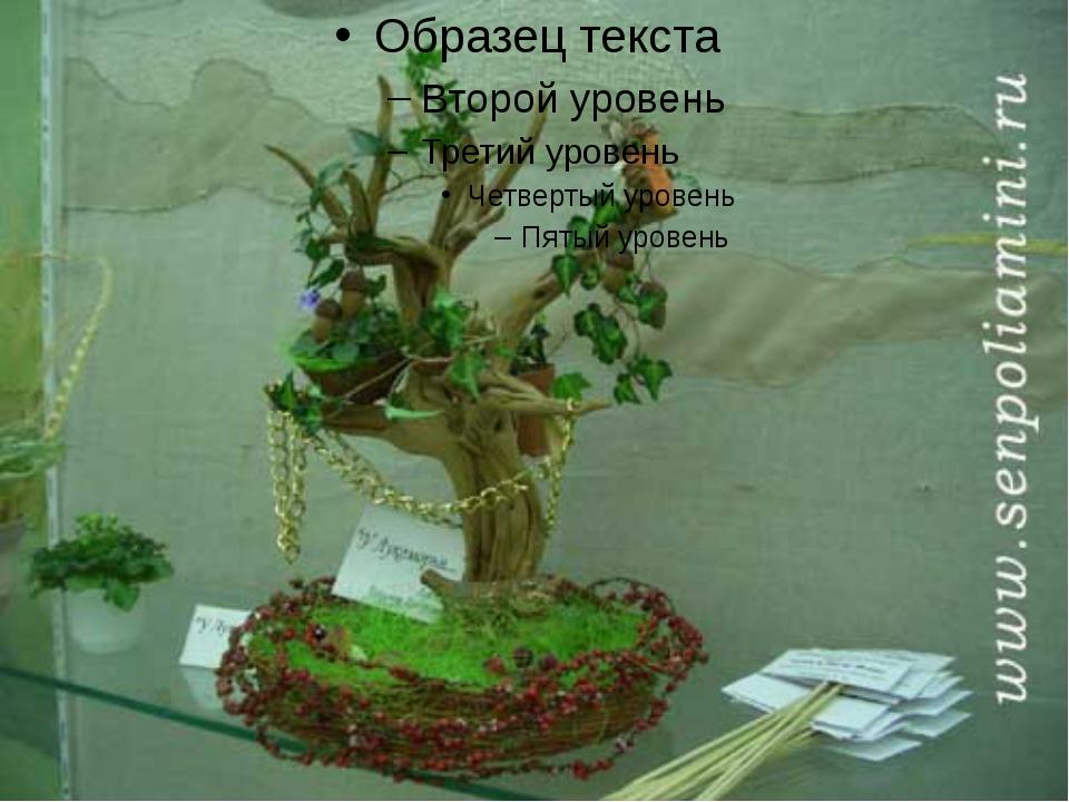Поделки из природного материала у лукоморья дуб зеленый 2
